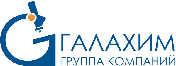 II Всероссийская конференция «Фундаментальная гликобиология»