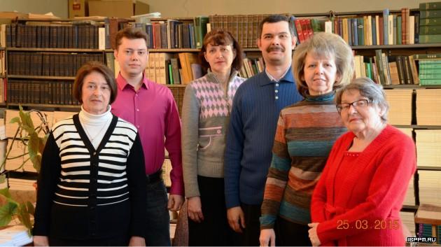 Коллектив ОНТИ (слева направо): М.Б. Хлебцова, к.б.н. А.И. Красов, И.В. Золотавина, Д.Н. Тычинин, О.В. Носова, Н.Я. Гусева