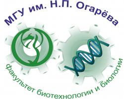 Материалы Всероссийской научной конференции с международным участием «Перспективы развития химических и биологических технологий в 21-м веке»