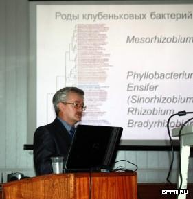 Фотографии с конференции