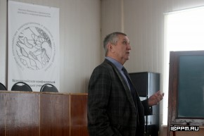 Отчетная конференция по итогам завершенных тем НИР ИБФРМ РАН