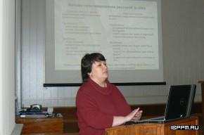 Cеминар «Фундаментальные и прикладные аспекты применения ризосферных бактерий в растениеводстве»