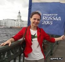 Молодой ученый ИБФРМ РАН победил в конкурсе РНФ  «Проведение инициативных исследований молодыми учеными», а также в конкурсе устных докладов в рамках международной научной конференции