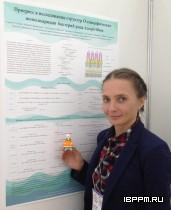 Молодой ученый ИБФРМ РАН победил в конкурсе докладов на IV Всероссийской конференции «Фундаментальная гликобиология»