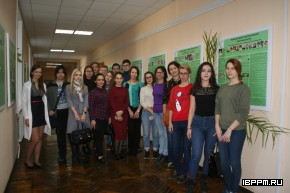 Ознакомительная экскурсия в ИБФРМ РАН для студентов биологического факультета СГУ в рамках учебной практики