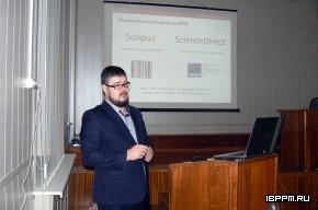 Национальная подписка: индекс научного цитирования Scopus и полнотекстовая база ScienceDirect