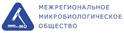 Научное заседание Саратовского отделения ММО