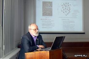 д.х.н., профессор С.Ю. Щеголев