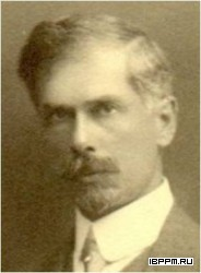 Почетный член РАН С.Н. Виноградский (1856-1953)