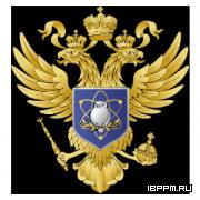Конкурс 2020 года на получение грантов Президента Российской Федерации