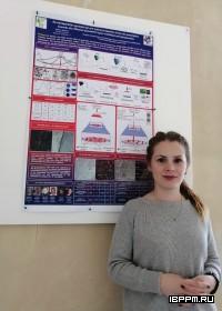 Аспирантка ИБФРМ РАН победила в конкурсе студенческих стендовых докладов на XXIII Международной школе для молодых учёных и студентов по оптике, лазерной физике и биофотонике