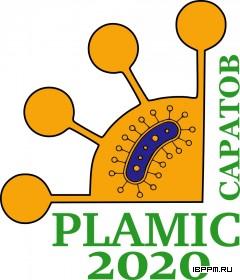 II-ая Международная научная конференция «Растения и микроорганизмы: биотехнология будущего» PLAMIC2020, 5-9 октября 2020 г., Саратов.