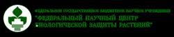 10-я Международная научно-практическая конференция  «Защита растений от вредных организмов», г. Краснодар,   21-25 июня 2021 г.