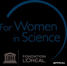 Программа ЮНЕСКО-Л'ОРЕАЛЬ «Для женщин в науке»-2022
