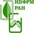 ИБФРМ РАН - 41 год