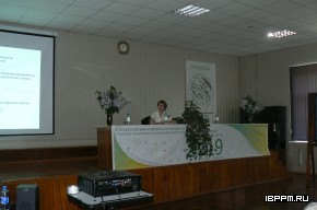 Отчетная конференция по итогам завершенных в 2020 году тем НИР