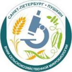V школа-конференции для молодых ученых «Молекулярно- генетические и клеточные аспекты растительно-микробных взаимодействий», г. Санкт-Петербург, 6-8 октября 2021 г.