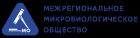 Совместное расширенное заседание Ученого совета ИБФРМ РАН и Саратовского отделения ММО «Микробиологическое общество»
