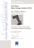 Carl Zeiss Nano Image Contest